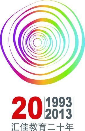 为加拿大各地的土着青年庆祝20年的机会