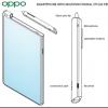 创新科技资讯:OPPO认真研究旨在拨打电话的智能手机手写笔