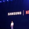 创新科技资讯:三星与Netflix合作伙伴提供更好的体验和独家内容