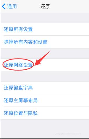 苹果app store无法连接应该怎样处理?