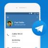 创新科技资讯:Telegram 4.7更新增加了对Android的多个帐户支持