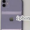 教你如何在苹果iPhone11ProMax手机上设置手写输入法
